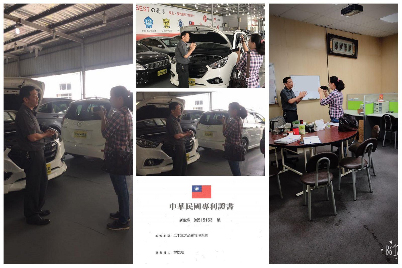BEST中古車聯盟 - 九州汽車